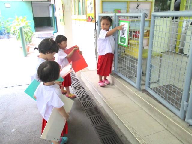 หน่วยโรงเรียนอนุบาลกุ๊กไก่