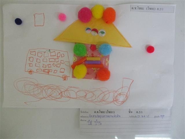myschool-work-1