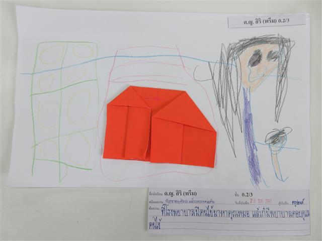 myschool-work-3
