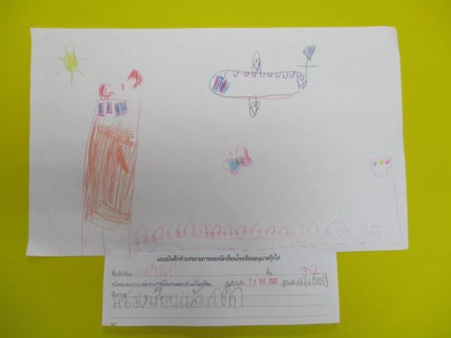 My-School-work-2