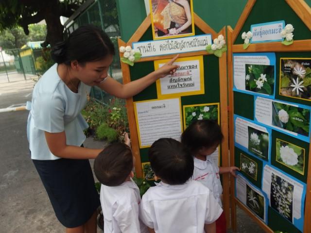 'H.M Queen Sirikit, The Queen Mother' Exhibition