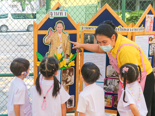 'King Rama 9th' Exhibition