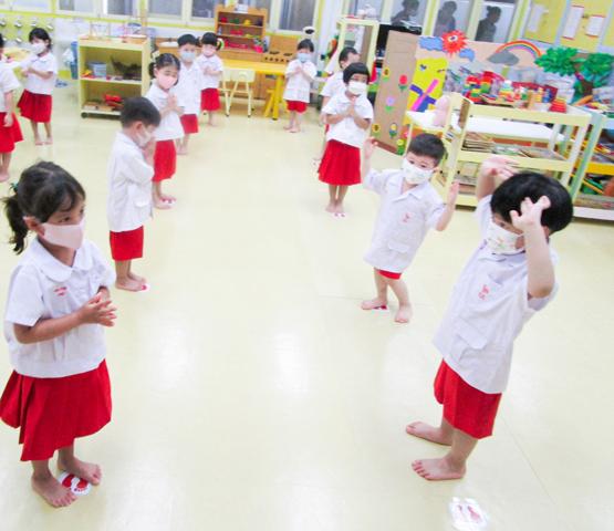 Kukai Kindergarten School