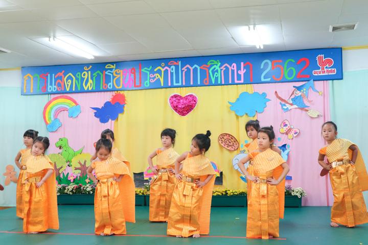 การแสดงรำไทย ชั้นอนุบาลปีที่ 2