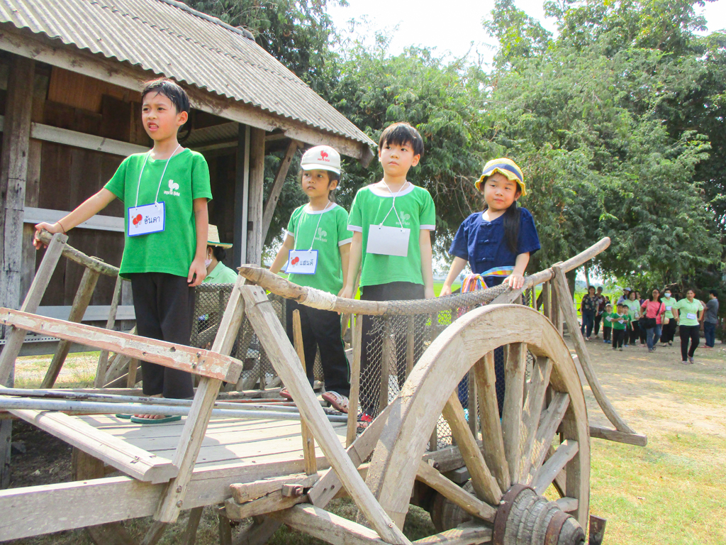 School Field Trip to 'Baan Kru Thani'