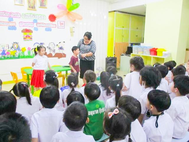 กิจกรรมวันเด็ก ชั้นอนุบาลปีที่ 3