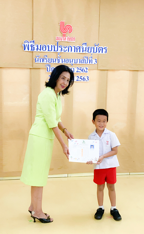 K3 Graduation Ceremony