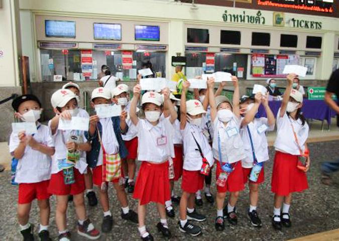 ทัศนศึกษารถไฟไทย ชั้นอนุบาลปีที่ 3