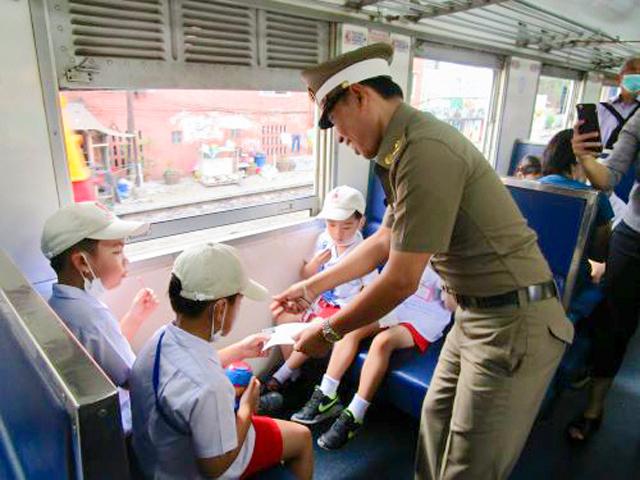 School Field Trip Thai Train