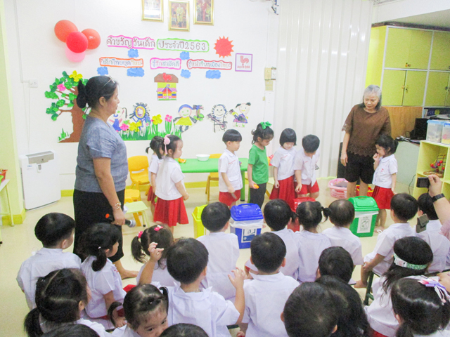 Children Day Activity