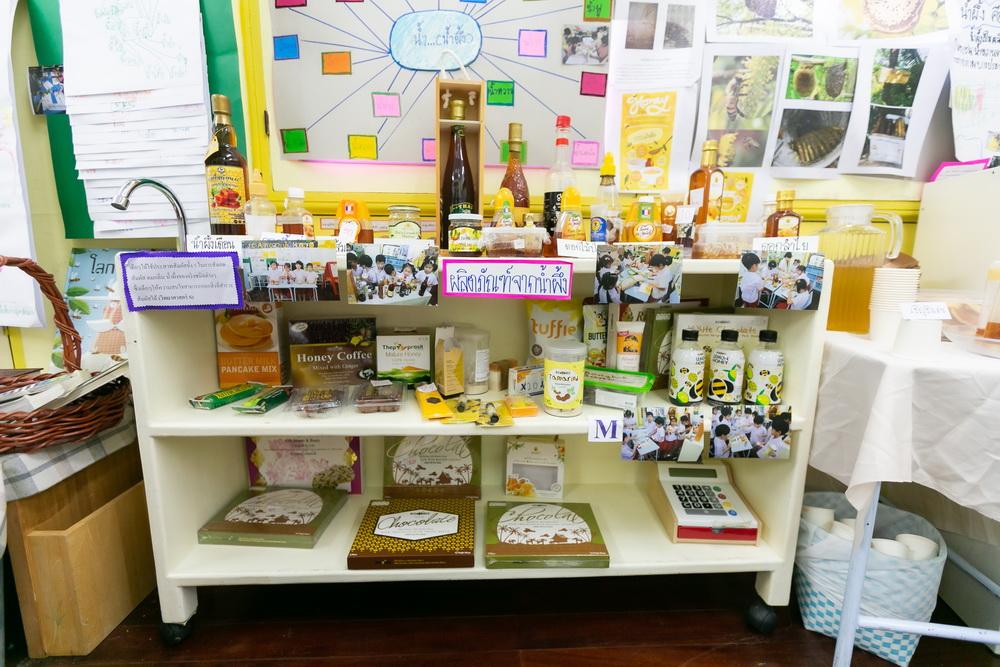 นิทรรศการ Project Approach เรื่องน้ำผึ้ง