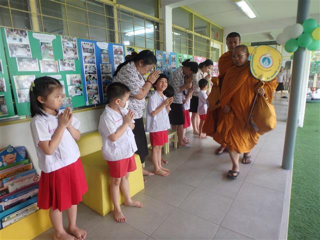 กิจกรรมทำบุญโรงเรียน
