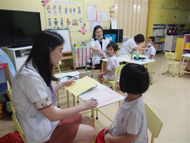 กิจกรรมตรวจสุขภาพฟันนักเรียน ครั้งที่ 2