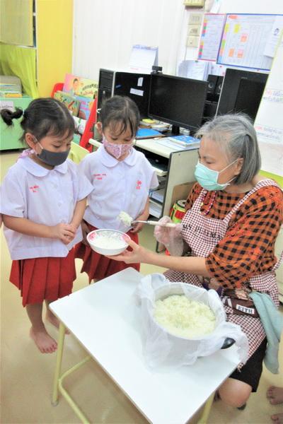 Rice, Stage 2 Week 4