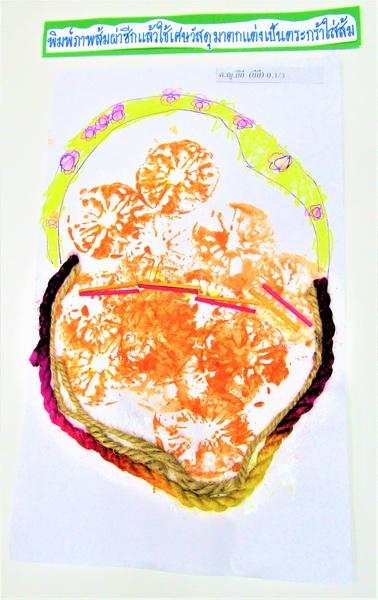 Orange, Stage 2 Week 5
