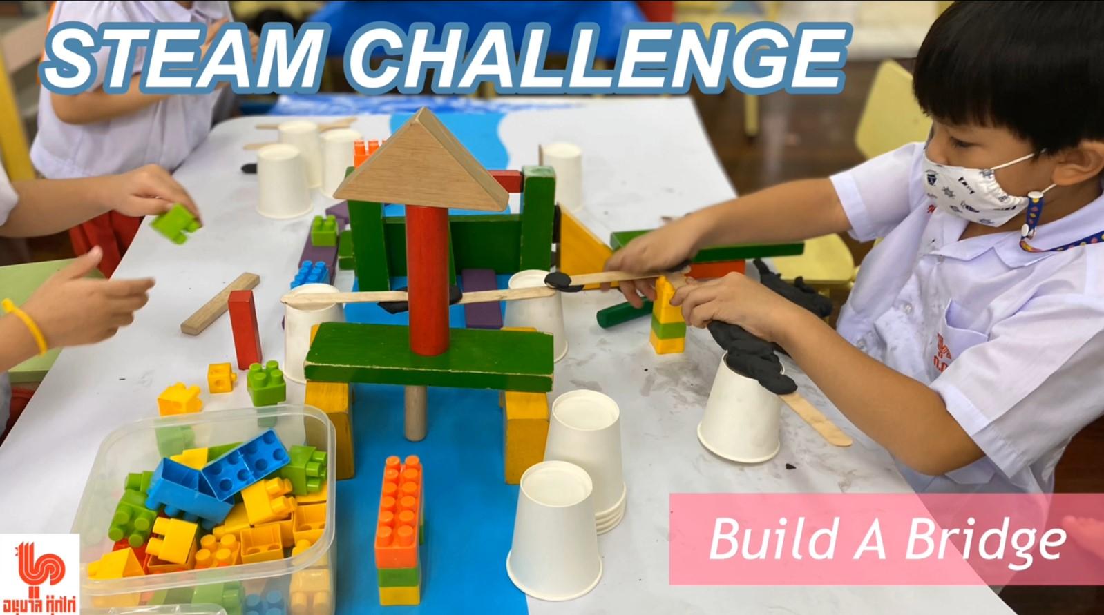 STEAM CHALLENGE : Build A Bridge